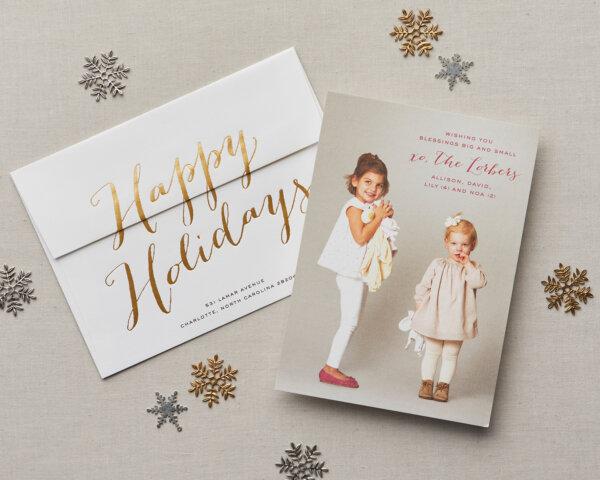 shiny happy holidays card